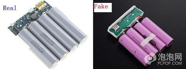 diferencias-xiaomi-power-bank-original-falso-baterias-litio