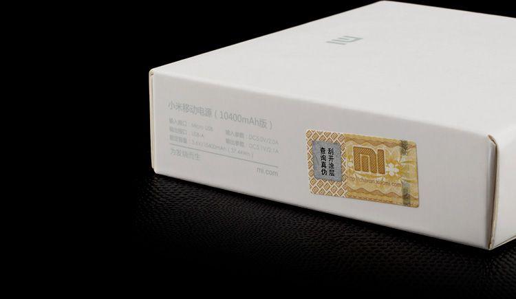diferencias-xiaomi-power-bank-original-falso-codigo