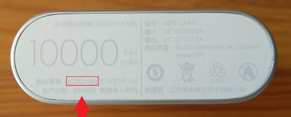 review xiaomi powerbank 10000 mah capacidad
